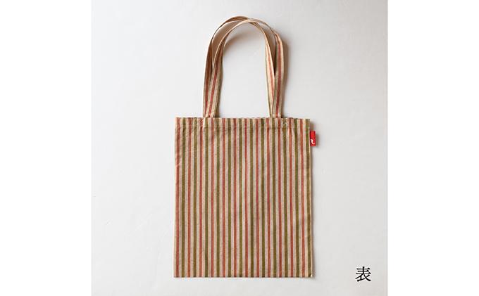 静岡県浜松市のふるさと納税 チープリールー 土筆-つくし-
