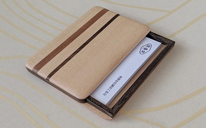 木製 寄木 名刺入れ・カードケース 【B】