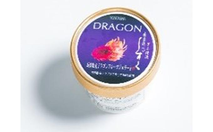 養本社のドラゴンフルーツジェラート 6個入