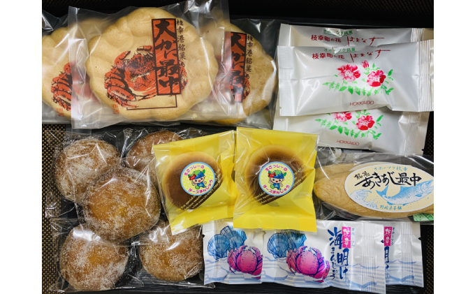 老舗 野崎菓子店の和菓子詰合せ「枝幸 四季撰菓」