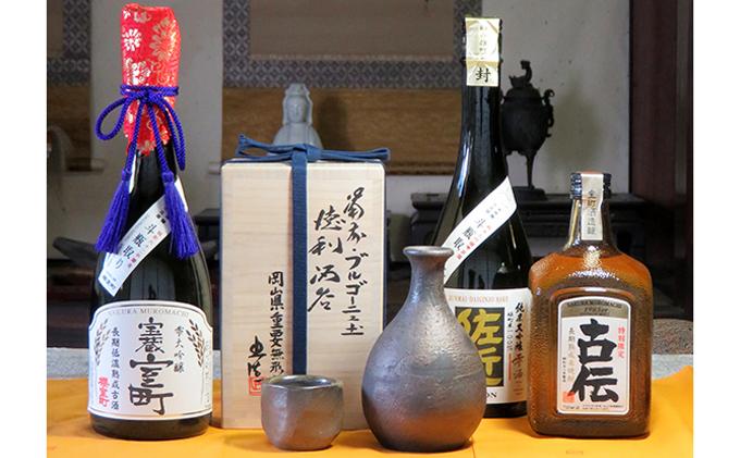 櫻室町 長期熟成雫大吟醸・焼酎・備前焼詰合せ