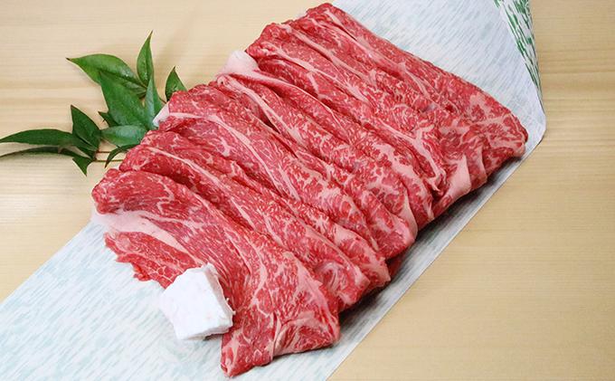 岡山県産牛肉