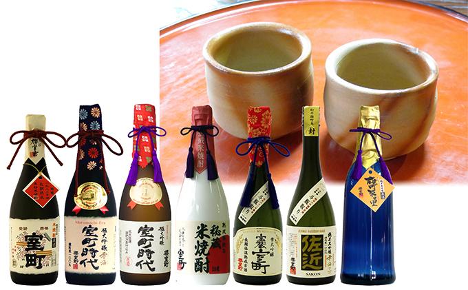 櫻室町 豪華プレミアム清酒・焼酎・備前焼酒盃詰合せ