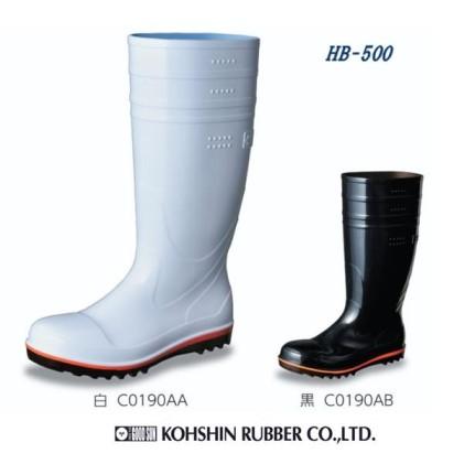 【豊洲市場NO.1ブランド】 高機能安全長靴(白)<ハイブリーダー HB−500 白>