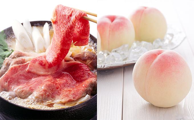 岡山白桃(5~6玉)+岡山県産和牛(500g)