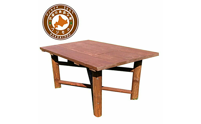 ウッドテーブル ~variation~