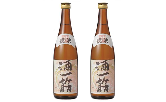 利守酒造「酒一筋」純米(720ml×2本セット)