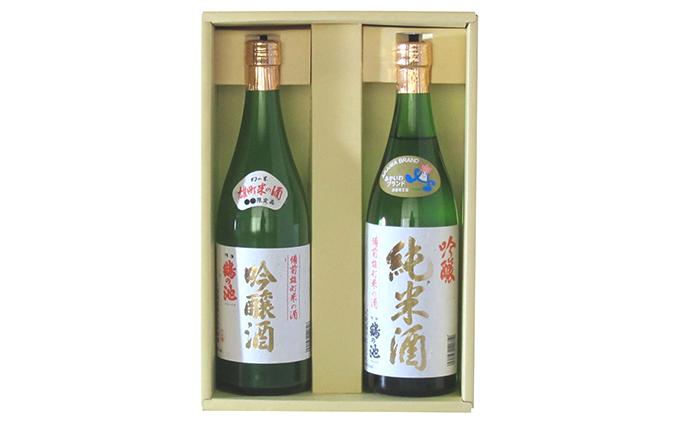 清酒 鶴の池 雄町 純米吟醸&吟醸酒 720ml 2本セット