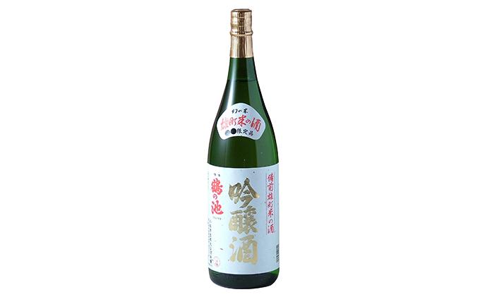 清酒 鶴の池 雄町 吟醸酒 1.8L