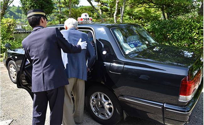 熊本県山都町のふるさと納税 親孝行タクシー券(補助券) 18枚綴り