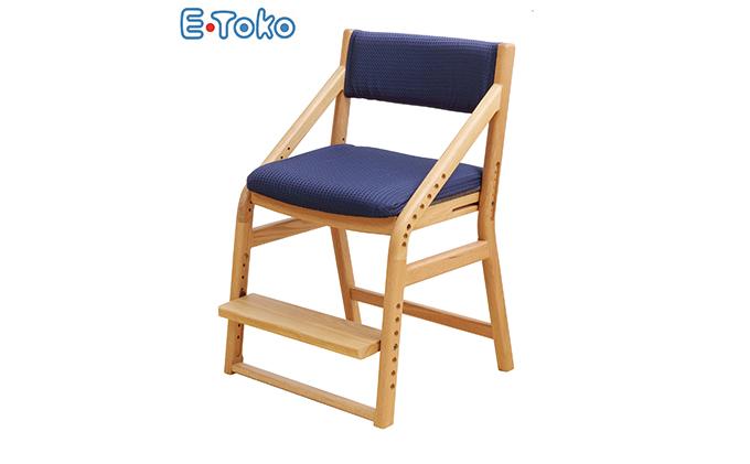 《約1~2ヶ月後発送予定》E-Toko 子供チェア ナチュラル(カバー付/ブルー)