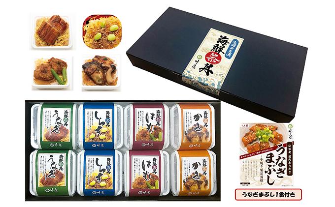 遠州の大漁 海鮮祭丼 【海鮮味くらべ】 ※うなぎまぶし1食付き【配送不可:離島】