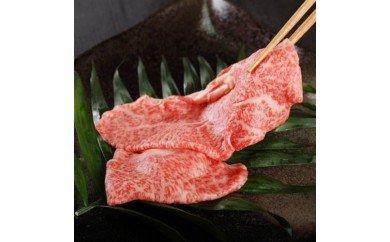 AB6156_【熊野牛】モモすき焼き・しゃぶしゃぶ用 350gA3ランク