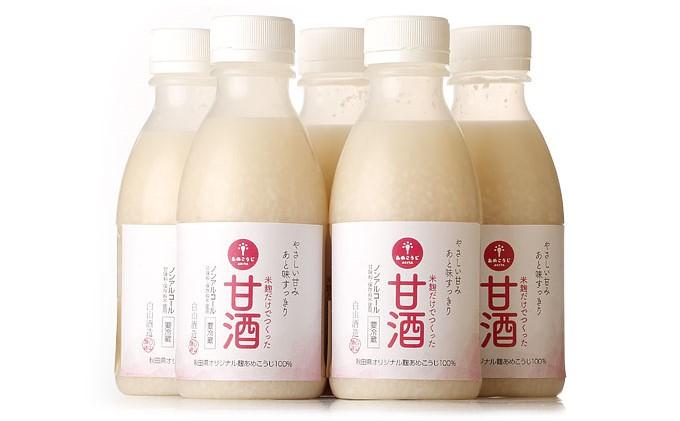 米麹だけで作った甘酒5本セット