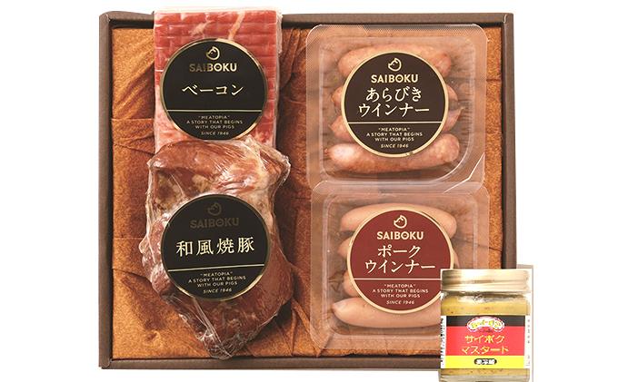 サイボク ベーコン、焼豚のマスタード付きセ