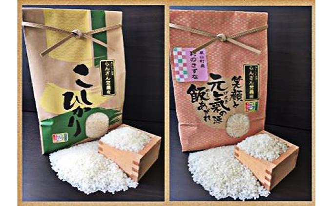 特別栽培米「コシヒカリ・彩のきずな」食べくらべセット