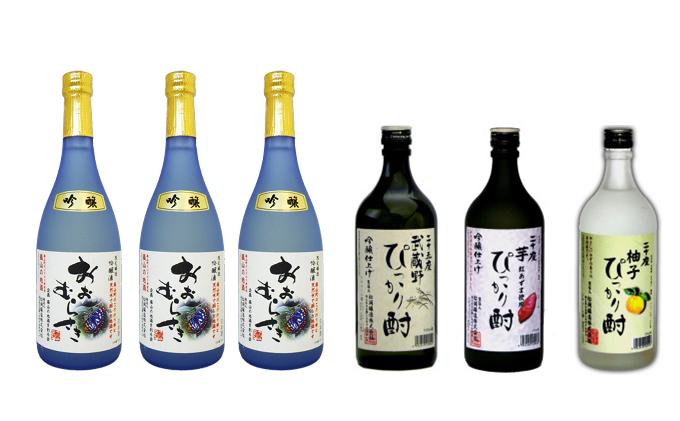 吟醸酒 おおむらさきとぴっかり酎(米、芋、柚子)セット