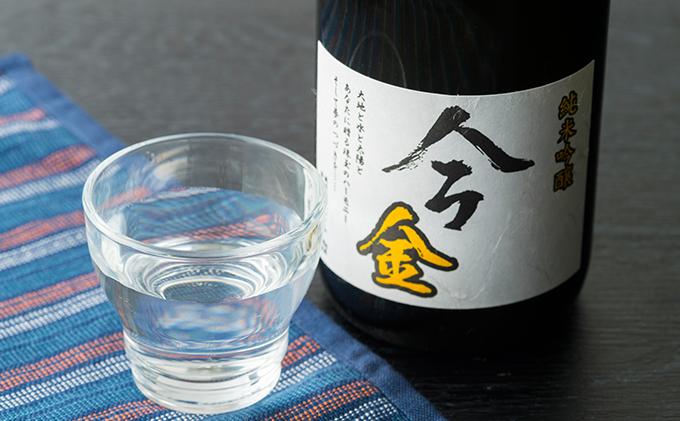 純米吟醸酒 「今金」720ml