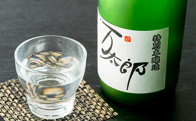 特別本醸造「万太郎」720ml