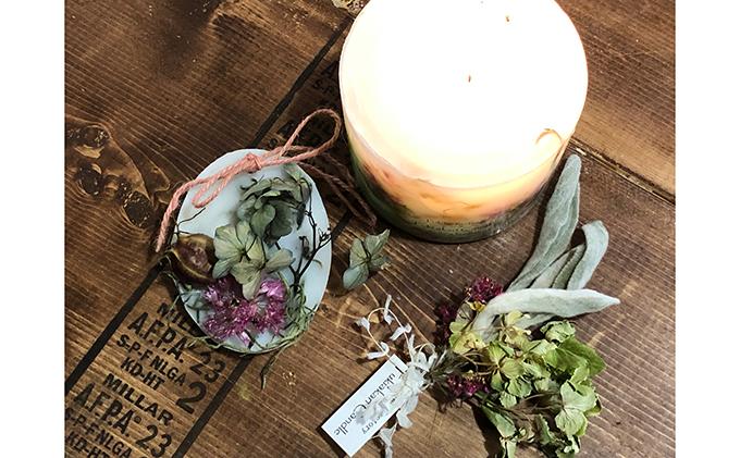 野花candle&サシェ2点セット
