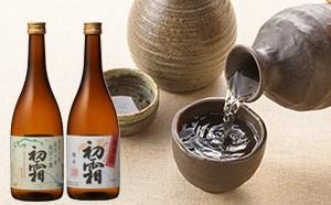 「初霜」純米・本醸造セット