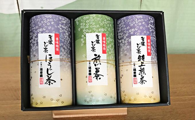 美濃いび茶セット TSH-30