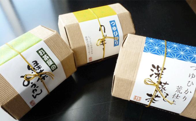 静岡県御前崎市のふるさと納税 濃厚!お茶ようかんとしっとりクッキーお茶の間セット