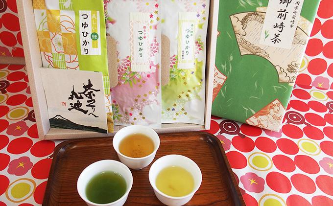 香りを楽しむお茶のセット