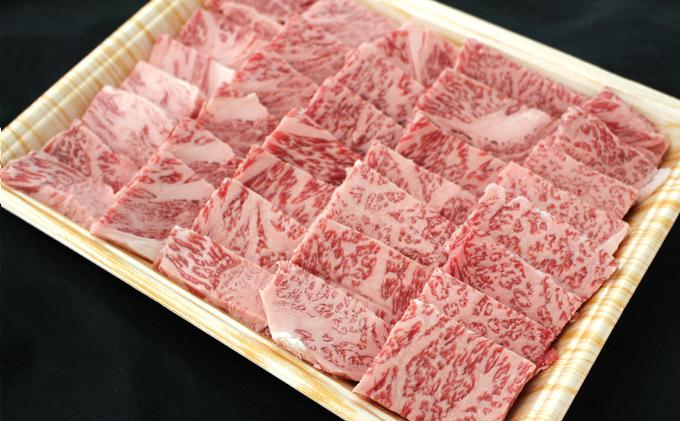 飛騨牛4等級以上ロース焼肉