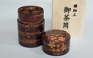 総皮茶筒(大)桜