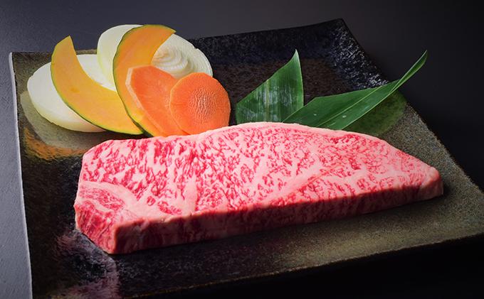 飛騨牛サーロインステーキ ディナーコース・ペアお食事券