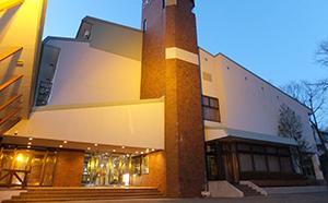 田沢湖高原リゾートホテルニュースカイ 地場産満喫コース