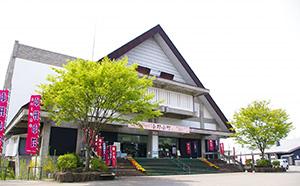 たざわこ芸術村 ミュージカル観劇ペアチケット