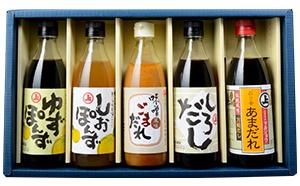 安藤醸造の五彩セット