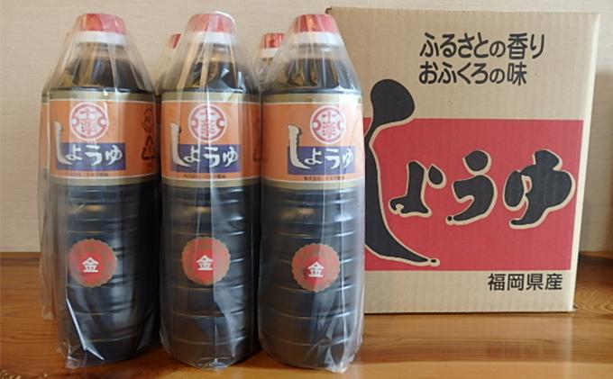 九州うまくち醤油6本 詰合せ<十文字醤油>