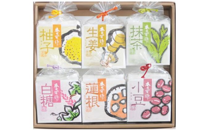 くず湯ミニパックセット(5袋入×6種) 【廣八堂】