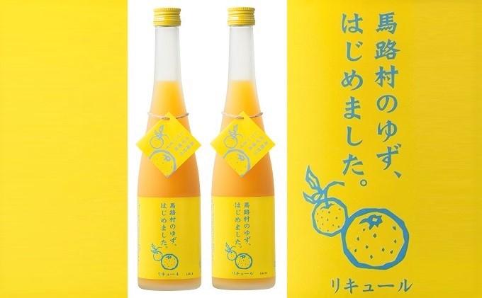 ゆず梅酒 500ml×2本 <篠崎>