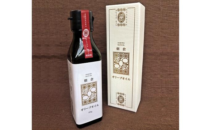 朝倉オリーブオイル(100g)<平田産業>