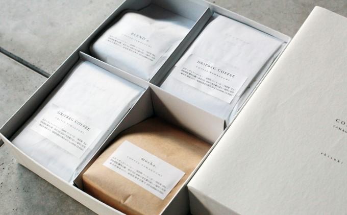 珈琲山口のレギュラーコーヒー200g(挽いた粉)、ドリップバッグコーヒー10個入セット