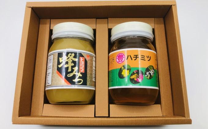 「レンゲブレンド」「野山のハチミツ」各500g入×2個