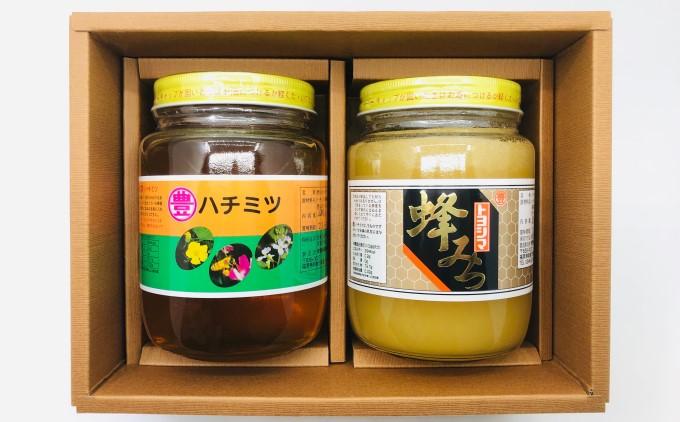 「レンゲブレンド」「野山のハチミツ」各1kg入×2個