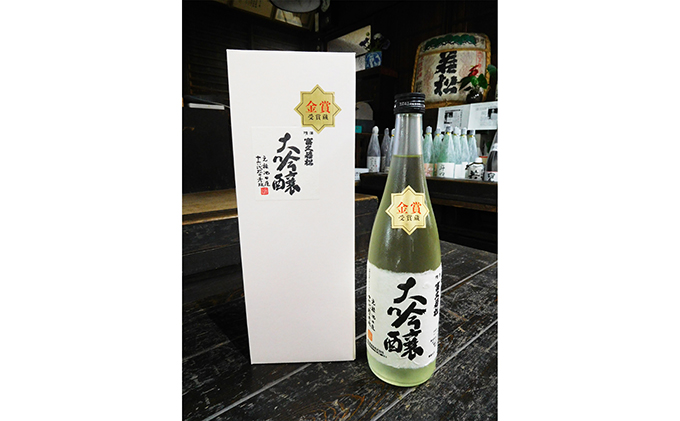 「全国出品」大吟醸富久若松(生酒)720ml×1本