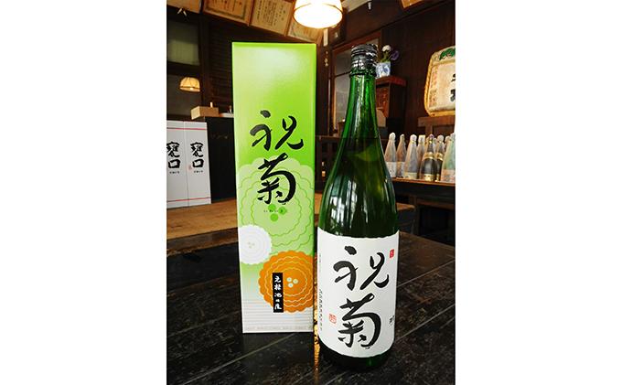 祝菊(冷酒) 1.8L×1本