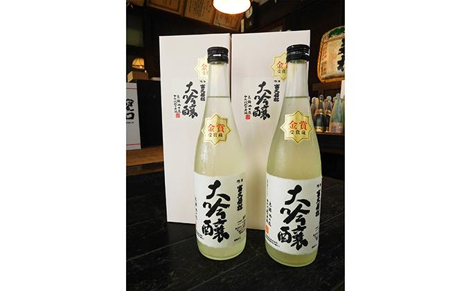「全国出品」大吟醸富久若松(生酒) 720ml×2本