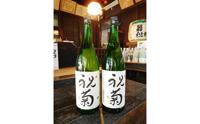 祝菊(冷酒) 1.8L×2本