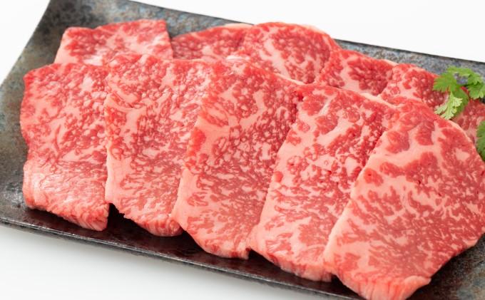 <8月17日以降の発送予定>井上牧場 朝倉和牛 赤身焼肉用 400g