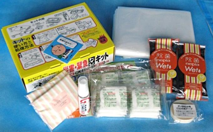 静岡県浜松市のふるさと納税 防災備蓄トイレ 『天使の器-ミニ20』(約20回用)