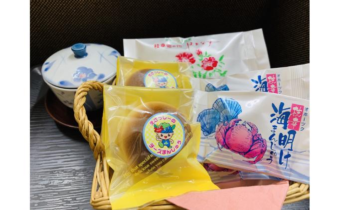 老舗 野崎菓子店の和菓子詰合せ「枝幸 三笠山」