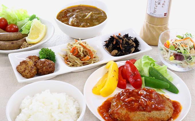 知久屋[ちくや]お惣菜セット※冷蔵便【配送不可:離島】