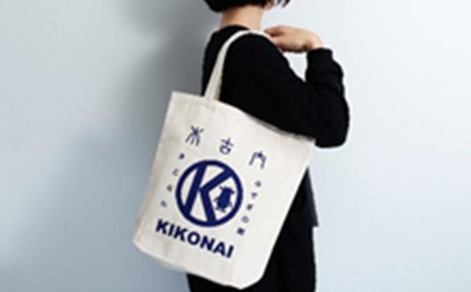 北海道木古内町のふるさと納税 キーコ ロゴトートバッグ